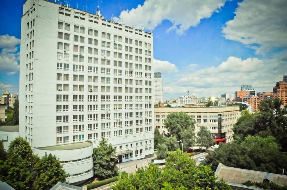 Kyiv National University of Technologies and Design (KNUTD); photo c/o KNUTD