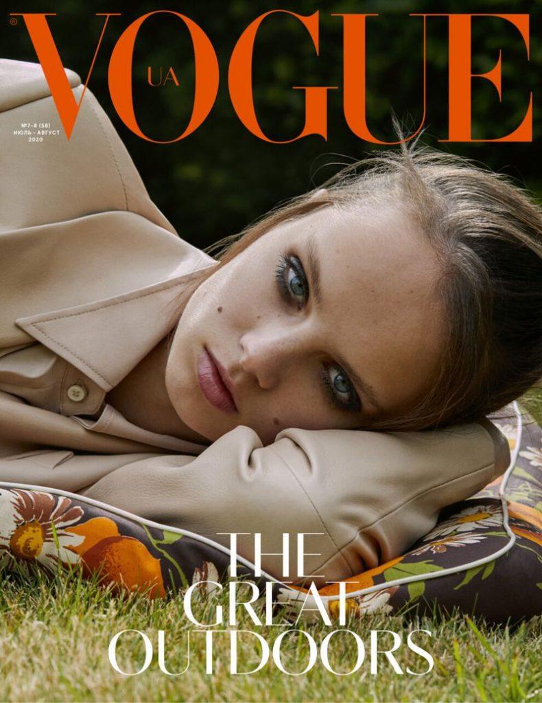Vogue Ukraine July/August 2020